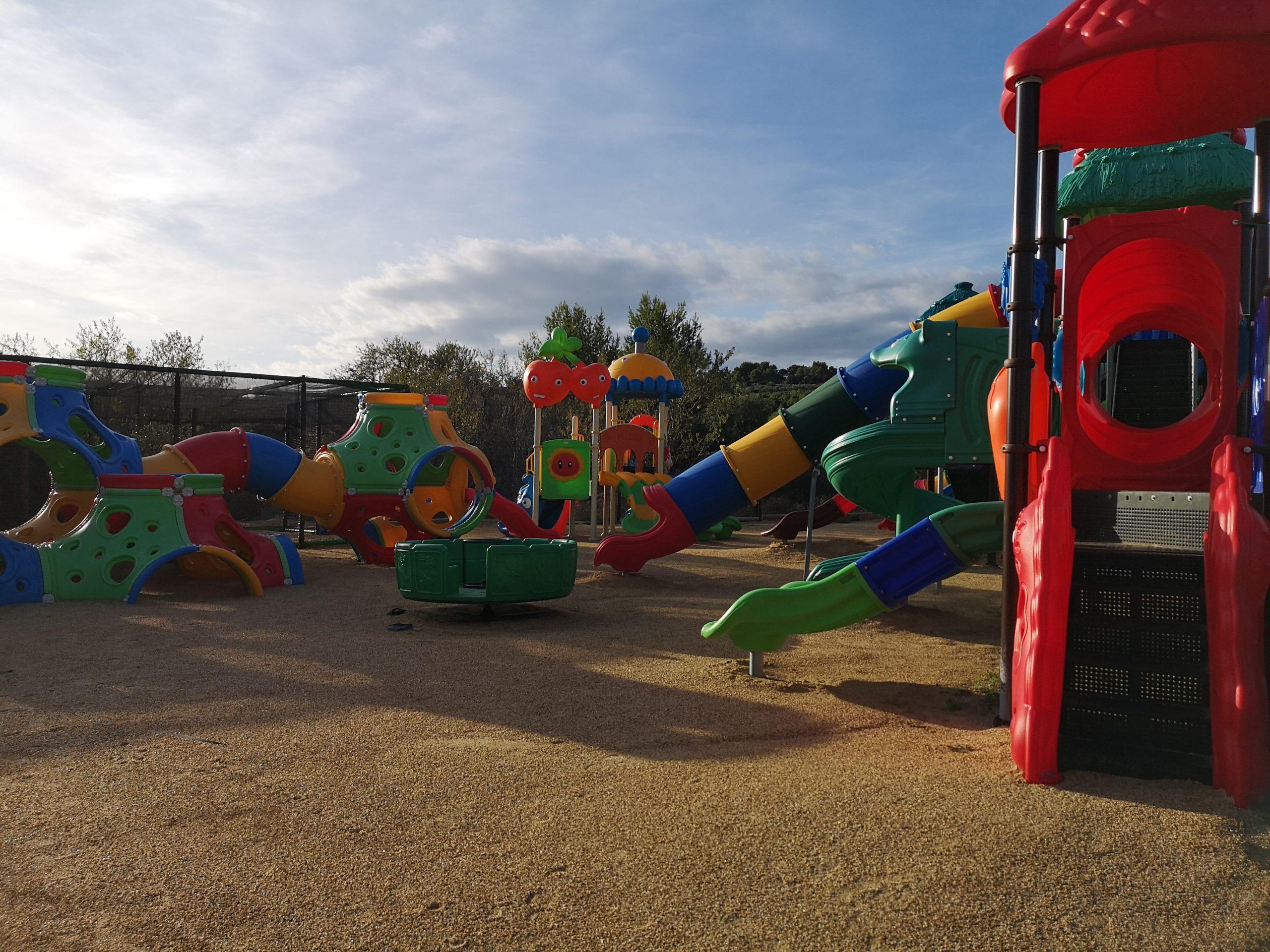 parc de loisirs outdoor